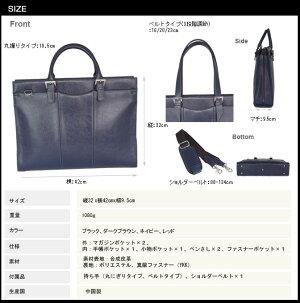 y10youta/ヨータハンプコンビダブルハンドルビジネストートバッグ