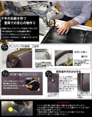 ダレスバッグメンズダレスリュックビジネスバッグメンズストラップ付きビジネスバッグ3wayレディース軽量日本製豊岡出張PCバッグ防水A4