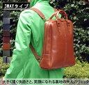 ビジネスバッグ ブリーフケース ビジネスバック ビジネス鞄 レディース ビジネスリュック 軽量 3way ビジネスバッグ3way バッグ リュック 防水 レザー...
