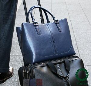 ブローグ3DKビジネストートビジネスバッグビジネスバッグメンズブリーフケースビジネスバックビジネス鞄ビジネスかばんビジネス鞄メンズバッグレディース