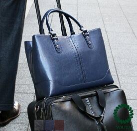 【最大P11倍】ビジネスバッグ メンズ ビジネスバッグ ブリーフケース ビジネスバック ビジネス鞄 出張 自立 レディース A4 軽量 3way 大容量 バッグ 防水 レザー ビジネス ネイビー スーツ ブラック ブラウン A4 YOUTA ヨータ Y64 【nations1_d19】