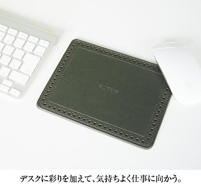 y70 マウスパッド マウスパット BLAUG/ブローグ メンズ レディース ビジネス オフィス 【楽ギフ_包装選択】