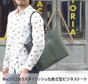【SALE30%OFF】トートバッグ トートバッグ メンズ レザー 防水 自立 ビジネスバッグ ブリーフケース 軽量 A4 ビジネス