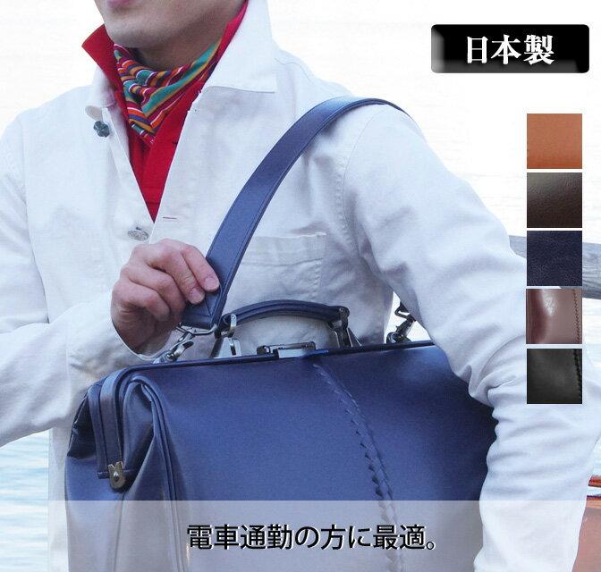 ビジネスバッグの付属品Y83 youta/ヨータ 日本製肩掛けストラップ【楽ギフ_包装選択】