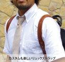 ビジネスバッグの付属品Y85 youta/ヨータ リュックベルト【楽ギフ_包装選択】