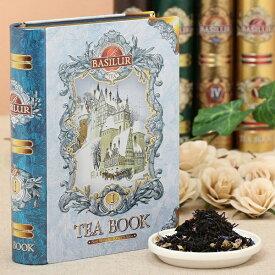 WINTER TEA BOOK VOL.1<バシラーティー basilurtea >【ギフト 内祝い 紅茶 プレゼント 茶葉100g クリスマス】