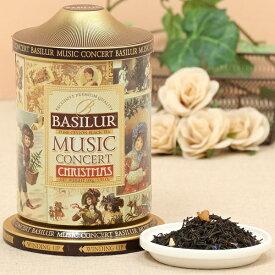 MUSIC CONCERT(茶葉100g)<バシラーティー basilurtea >【ギフト 紅茶 クリスマス オルゴール 缶】