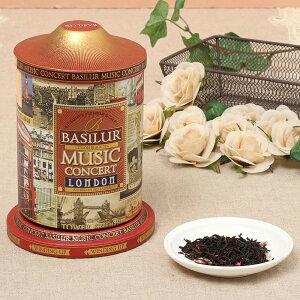 MUSIC CONCERT LONDON<バシラーティー basilurtea >【ギフト 内祝い 紅茶 プレゼント オルゴール チョコレート アールグレイ】