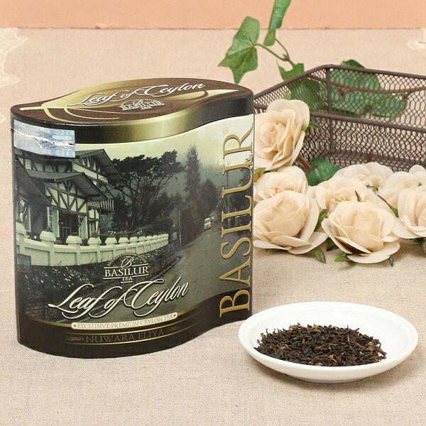 NUWARA ELIYA ヌワラエリヤ(茶葉100g)バシラーティー basilurtea >【ギフト/内祝い/紅茶/プレゼント/セイロンティー/茶葉】