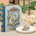 【熨斗対応可】MINIATURE TEA BOOK VOL.1 【紅茶/プレゼント/クリスマス ギフト/かわいい/ティーバッグ/フレーバーティー/内祝い/内祝/結婚/出産】<バシラーティー basil
