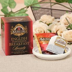 【イングリッシュブレックファスト(ティーバッグ10袋)】 ENGLISH BREAKFASTバシラーティー basilurtea ギフト 紅茶 プレゼント ティーバッグ セイロンティー