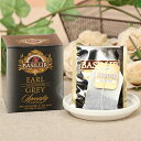 EARL GRAYアールグレイ(ティーバッグ10袋)バシラーティー basilurtea 【ギフト】【内祝い】【紅茶】【プレゼント】…