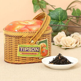 マンダリン MANDARIN(茶葉100g)【紅茶 茶葉 セイロンティー フレーバーティー ギフト】<バシラーティー basilurtea>