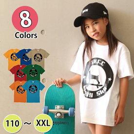 キッズダンス衣装 ダンス 衣装 ヒップホップ tシャツ 半袖 男の子 女の子 ストリートファッション キッズ ダンス衣装 トップス ストライダー フーレイのTシャツ 110 120 130 140 150 160 S M L XL XXL ホワイト グリーン ブルー レッド オレンジ ターコイズブルー