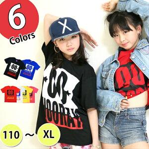 ダンス 衣装 ヒップホップ キッズ フーレイのBOXロゴTシャツ トップス ティーシャツ hiphop レディース メンズ キッズ ジュニア 男の子 女の子 半袖 黒 白 フーレイのBOXロゴTシャツ110 120 130 140 15
