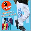 ダンスパンツ ヒップホップ スウェットパンツ フーレイの2カラースウェット ジュニア メンズ キッズ ヒップホップ衣装…