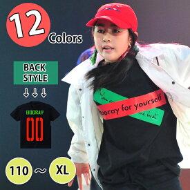 ダンス 衣装 ヒップホップ フーレイのバックナンバーロゴTシャツ 半袖 キッズ レディース hiphop tシャツ キッズダンス衣装 110 120 130 140 150 160 S M L XL ブラック グレー イエロー レッド ブルー ピンク オレンジ