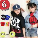 ダンス 衣装 ヒップホップ キッズ フーレイのBOXロゴTシャツ トップス ティーシャツ hiphop レディース メンズ キッズ ジュニア 男の子 女の子 半袖 黒 白 フーレイのBOXロゴTシャツ