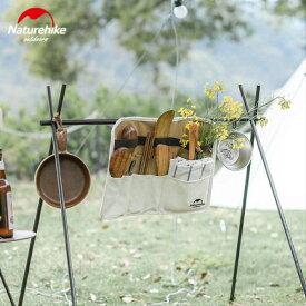 アウトドア キャンプ用 食器収納袋 キッチン カトラリーバッグ Naturehike 人気