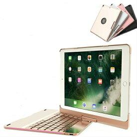iPad キーボード 9.7 第六世代 回転 Pro Air2 2017 2018 A1567 ワイヤレス アルミキーボードケース US配列 高級感 ノートパソコンに ハードケース 【送料無料】