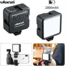 49LEDビデオライト 撮影カメラライト USB充電式 シューマウント付き iPhone Samsung Canon Nikon Sony Zhiyun Smooth 4 DJI OSMO Mobile 3 Action Gopro 5 6 7 8 pro osmo pocket用 Ulanzi VL49