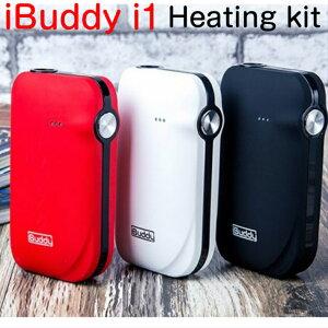 iBuddy i1 Kitアイバディ 加熱式電子タバコ タバコスティックがフィット互換 ヴェポライザー 人気 送料無料