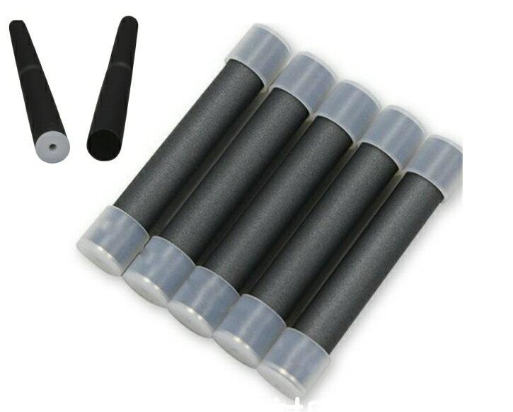 プルームテック互換カートリッジ 5本セット アトマイザー 選べるフレーバー タバコカプセルの余りを解消 無味無臭 漏れないリキッド入り 格安