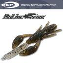 OSP DoLive Craw ドライブクロー(2インチ) (1) 【メール便配送可】 【まとめ送料割】【osp5】