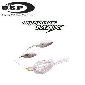OSP ハイピッチャーマックス(3/4oz) 【メール便配送可】 【まとめ送料割】【pt10】