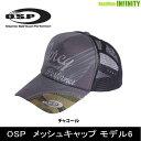 【ご予約商品】●OSP メッシュキャップ モデル6 (チャコール) ※4月上旬入荷予定