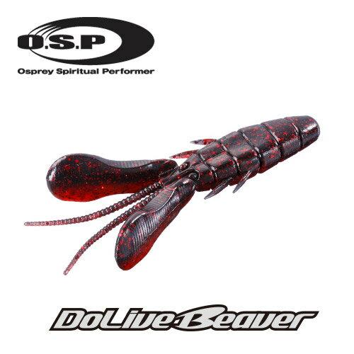OSP DoLive Beaver ドライブビーバー (3.5インチ) 【メール便配送可】 【まとめ送料割】【osp10】