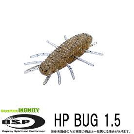 【Feco】OSP HP Bug (HP バグ) 1.5 【メール便配送可】 【まとめ送料割】