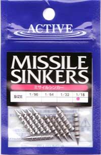 ●アクティブ ACTIVE ミサイルシンカー 【メール便配送可】 【まとめ送料割】