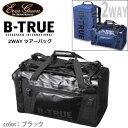 ●エバーグリーン EVERGREEN B-TRUE ビートゥルー 2WAYツアーバッグ (ブラック) 【送料無料】