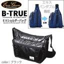 ●エバーグリーン EVERGREEN B-TRUE ビートゥルー EXショルダーバッグ (ブラック)