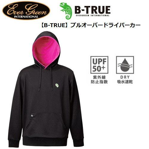 ●エバーグリーン EVERGREEN B-TRUE ビートゥルー プルオーバードライパーカー ブラック/ピンク 【まとめ送料割】