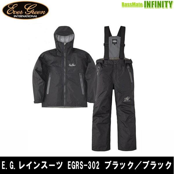 ●エバーグリーン EVERGREEN E.G.レインスーツ EGRS-302 ブラック/ブラック 【まとめ送料割】