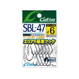 ●オーナー カルティバ シングル47 バーブレス SBL-47 【メール便配送可】 【まとめ送料割】