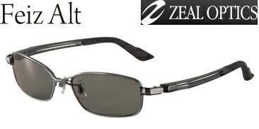 ●ジール Zeal FeizAlt フェイズオルタ F-1354 ガンメタル/トゥルービューフォーカス 【まとめ送料割】