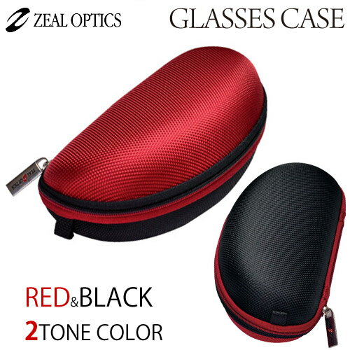 ●ジール Zeal グラスケース AS-030 レッド&ブラック 【まとめ送料割】