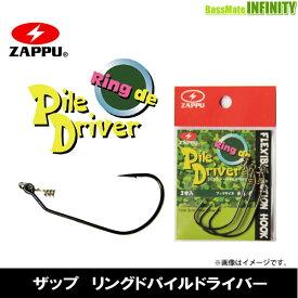 ●ザップ ZAPPU リングドパイルドライバー 【メール便配送可】 【まとめ送料割】