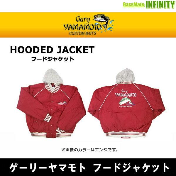 ●ゲーリーヤマモト フードジャケット 【まとめ送料割】