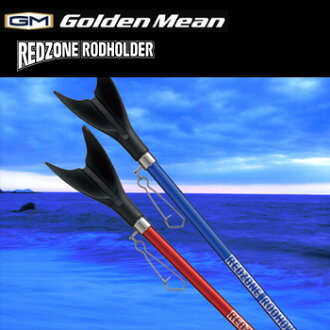 -Golden mean red zone Rod holder joint model
