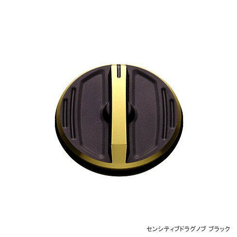 ●シマノ 夢屋 13ステラSW センシティブドラグノブ5000 ブラック (03267) 【メール便配送可】 【まとめ送料割】