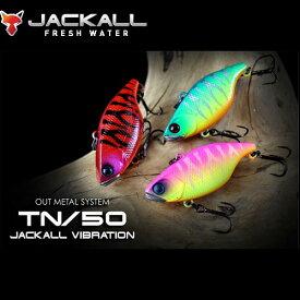 ●ジャッカル TN50 オリジナルサウンド 【メール便配送可】 【まとめ送料割】