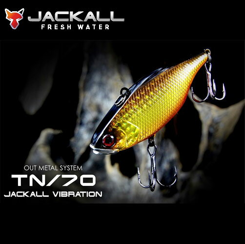 ●ジャッカル TN70 オリジナルサウンド 【メール便配送可】 【まとめ送料割】