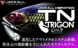 ●ジャッカル TN60 トリゴン 【メール便配送可】 【まとめ送料割】