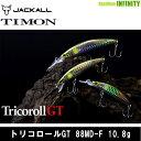 ●ティモン トリコロールGT 88MD-F 【メール便配送可】 【まとめ送料割】