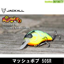 ●ジャッカル マッシュボブ 50SR 【メール便配送可】 【まとめ送料割】