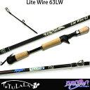 ●ツララ TULALA×バクシン Lite Wire 63LW ライトワイヤー63LW